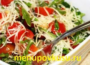 Rukkola-pomidori salat